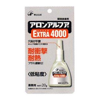 東亜合成 アロンアルファEXTRA4000 低粘度  20g×25個