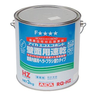 アイカ RQーHZ 3kg×6缶