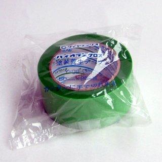ダイヤテックス パイオランテープ Y-09-GR  50mm×25m×30巻