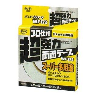 ボンド SSテープ WF172 (0.75mm厚×20mm幅×10m長×6巻)