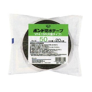 ボンド 防水テープ VF415R(片面)  0.5mm厚×50mm幅×20m長×16巻