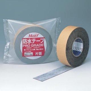 古藤 片面防水気密テープNo.404  0.75mm厚×50mm幅×20m長×16巻