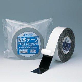 古藤 両面防水気密テープ W-513  0.5mm厚×50mm幅×20m長×16巻