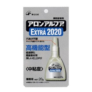 東亜合成 アロンアルファEXTRA2020 中粘度 20g×25個
