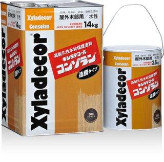 大阪ガスケミカル キシラデコールコンゾラン 14kg