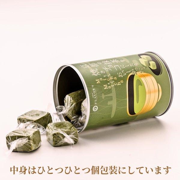 京都の抹茶を焼きチョコにしたらMatchaMatcha(まっちゃまっちゃ)おいしかった