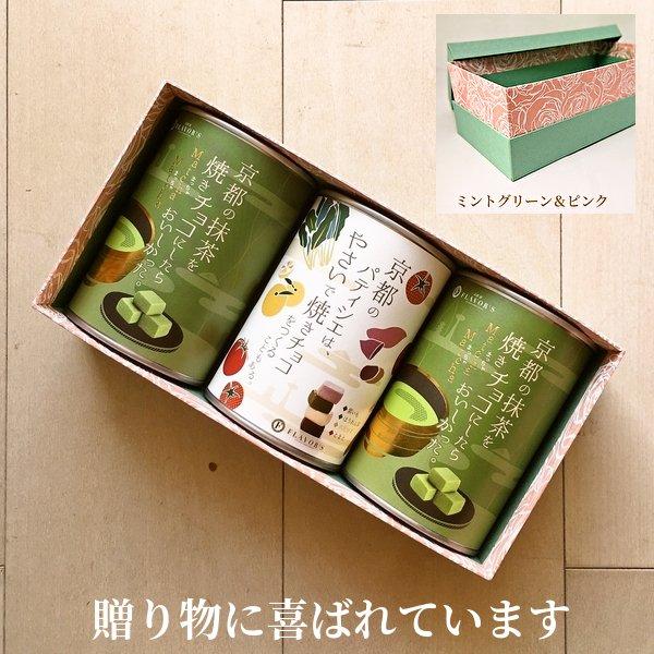 大覚寺カフェとのコラボも入ったセット -BOX&NEEDLEの箱入- ミントグリーン