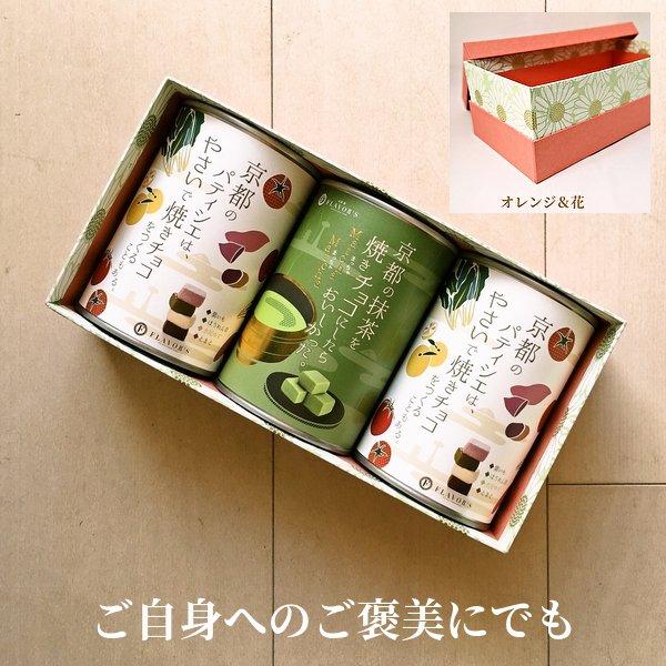大覚寺カフェとのコラボも入ったセット -BOX&NEEDLEの箱入-  サーモンピンク