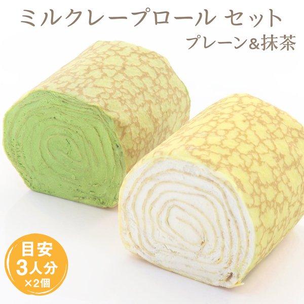 2016日本ギフト大賞京都賞を受賞した抹茶味と人気のプレーンのセット
