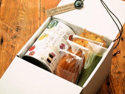京都のお野菜焼きチョコとお野菜焼き菓...
