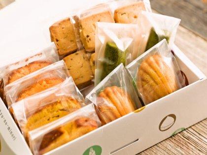 お野菜焼き菓子ギフト 10品入