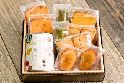 お野菜焼き菓子ギフト 11品入
