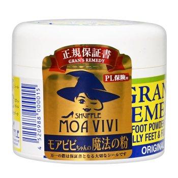 グランズレメディ正規品【無香料】50g