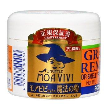 グランズレメディ正規品【フローラル】50g