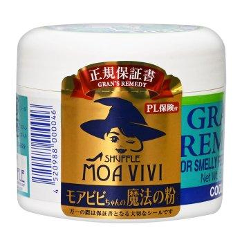 グランズレメディ正規品【クールミント】50g
