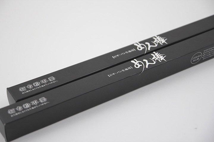 ピザ・パン用 麺棒 φ28mm/ウォールナット