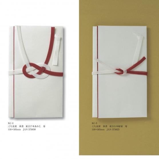 こち金封 紅白7本あわじ 寿 メインイメージ