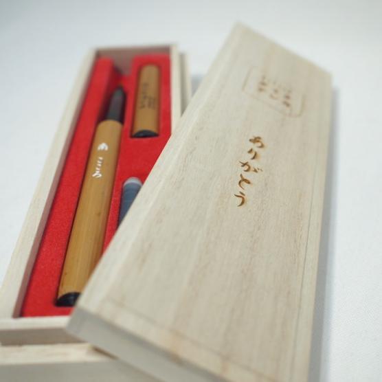 (名入れ)世界にひとつの天然竹の筆ペン(桐箱入) メインイメージ
