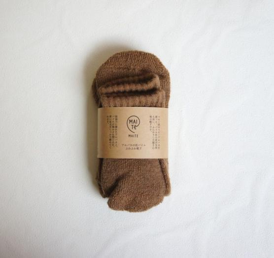 Maite ベビーアルパカ ふわふわ靴下/キャメル メインイメージ