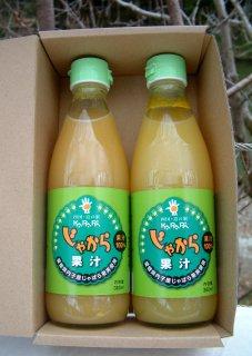 じゃから果汁(じゃばら果汁100%) 2本セット