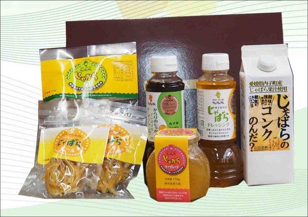 おまかせ 旬の野菜・果物セット(クール便)