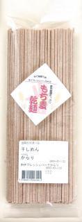 もち麦乾麺(もち麦うどん200g)