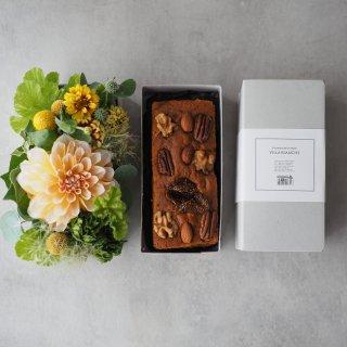 【生花】BOXアレンジとケーキのセット Orange×Green(オレンジ・グリーン系)