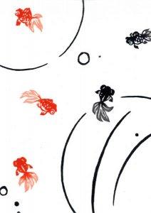 「金魚あそび」 てぬぐい 梨園染