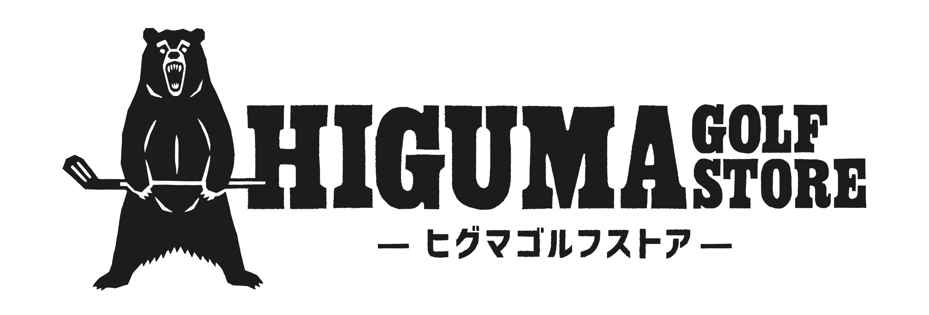 ゴルフウェア通販サイト 【HIGUMA GOLF STORE(ヒグマゴルフストア)】