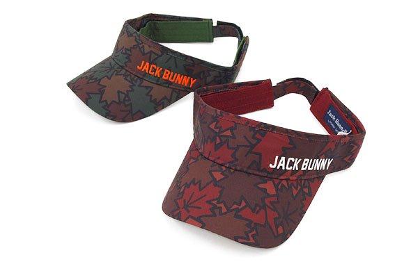ジャックバニー JB メイプルぎっしり♪バイザー