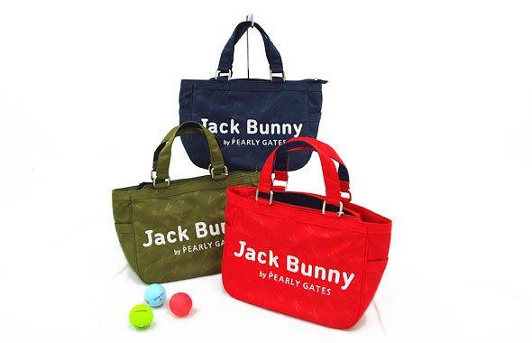 ジャックバニー JB Bunnyエンボス◇カートバッグ