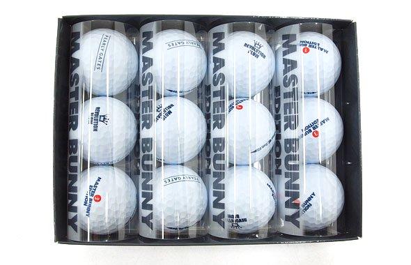 MB 公認球◆マットホワイトボール(ダース)のコーディネート写真