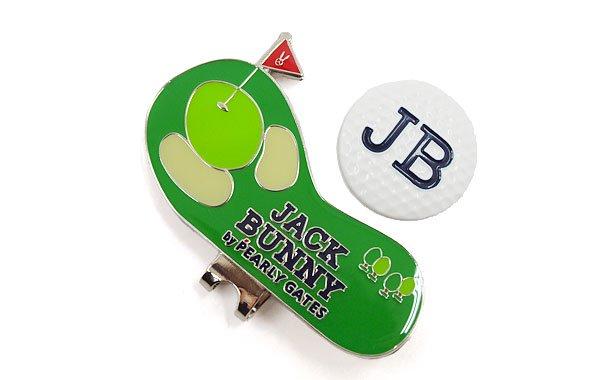 ジャックバニー JB グリーン台座★ボール型トップマーカー