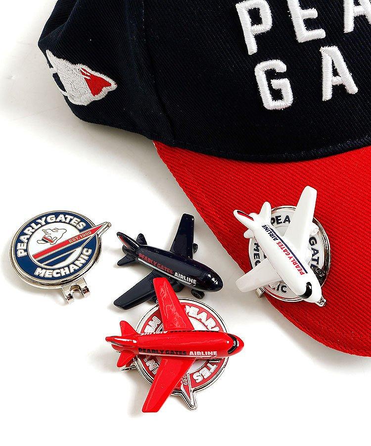 パーリーゲイツ PG 3D!Airplane型トップマーカー