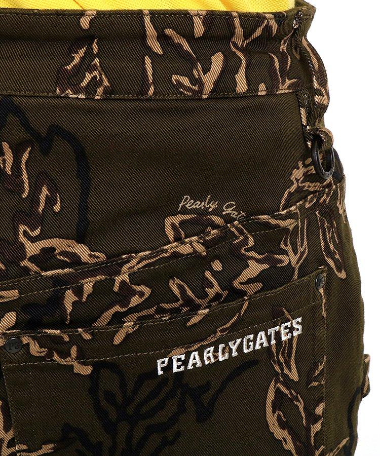 PG メイプル迷彩ストレッチパンツのコーディネート写真