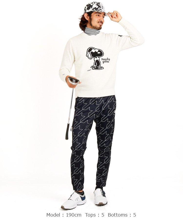 PG Bigスヌーピー♪インターシャセーターのコーディネート写真