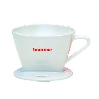 【BONMAK/ボンマック】扇型コーヒードリッパー CD-2W 2〜4杯用(白)