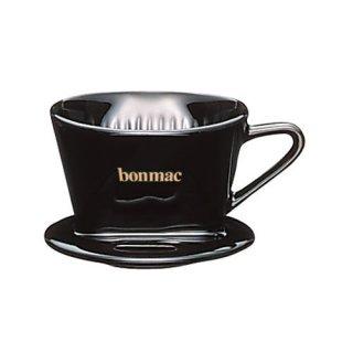 【BONMAK/ボンマック】扇型コーヒードリッパー CD-1B 1〜2杯用(黒)