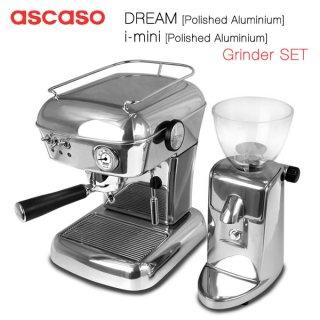 【ascaso/アスカソ】エスプレッソマシン Dream[Polished Aluminium] & i-mini grinder[Polished Aluminium]グラインダーセット