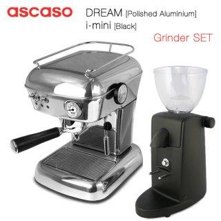 【ascaso/アスカソ】エスプレッソマシン Dream[Polished Aluminium] & i-mini grinder[Black] グラインダーセット