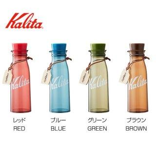 【kalita/カリタ】コーヒーストレージボトル(レッド・ブルー・グリーン・ブラウン)