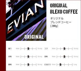 ORIGINAL BLEND COFFEE[200g]