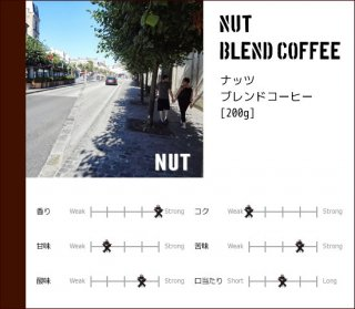 NUT BLEND COFFEE[200g]