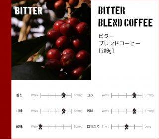 BITTER BLEND COFFEE[200g]