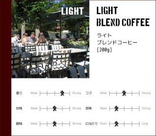 LIGHT BLEND COFFEE[200g]