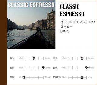CLASSIC ESPRESSO COFFEE[200g]