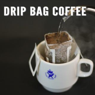 ドリップバッグコーヒー[10パックセット]