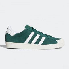<img class='new_mark_img1' src='https://img.shop-pro.jp/img/new/icons41.gif' style='border:none;display:inline;margin:0px;padding:0px;width:auto;' />【セール】adidas アディダス シューズ HALF SHELL VULC【GR/WH/WH】skateboarding