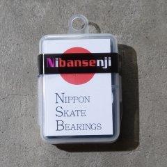 二番煎じ NSB ベアリング BEARING 【NIPPON SKATE BEARINGS】