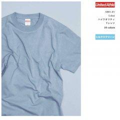 アスレ 5.6oz Tシャツ 無地 ボディ 5001-01 ユナイテッドアスレ シルクスクリーン